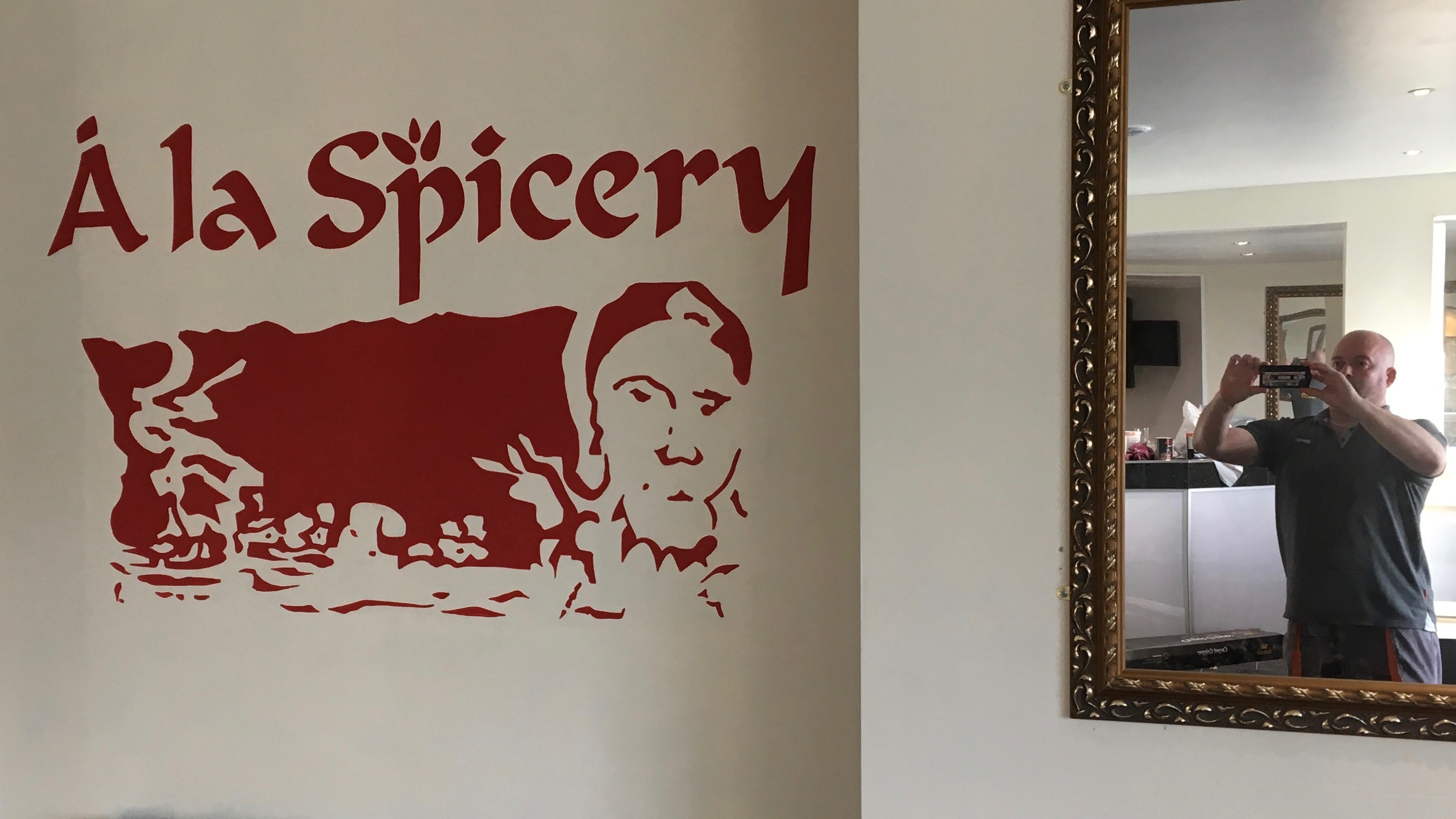 ALa Spicery ( Monju )